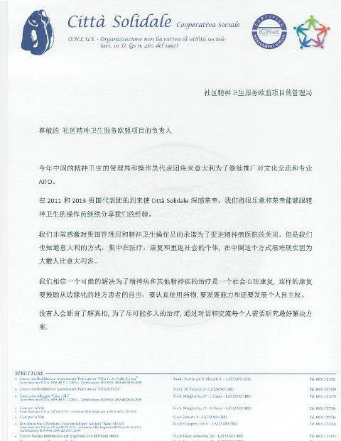 invito delegazione cinese